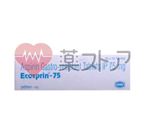 エコスピリン(アスピリン)