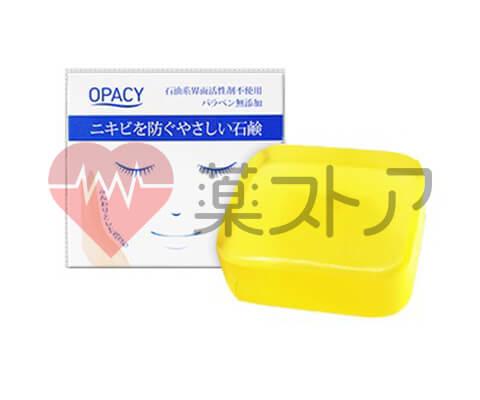 オパシー石鹸