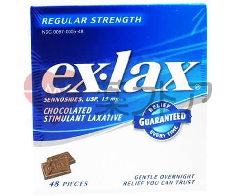 エックスラックス