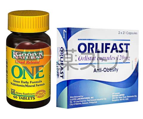 オルリファスト2箱+マルチビタミン30錠セット
