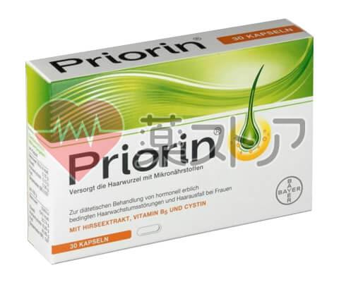 プリオリン