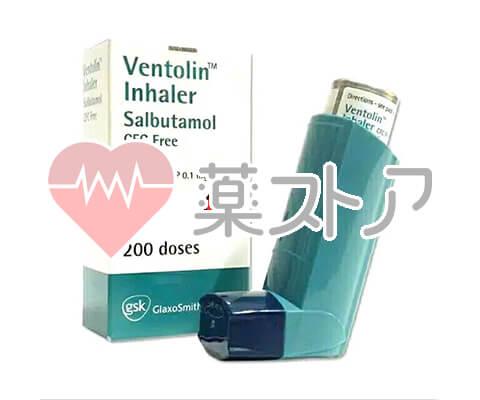ベントリン喘息薬