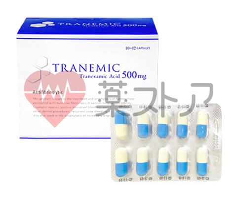 トラネミック(トラネキサム酸)