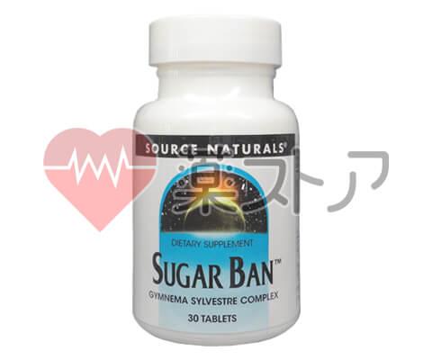 シュガーバン(糖分吸収抑制)