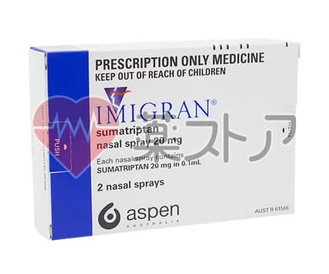 イミグラン点鼻薬(偏頭痛)