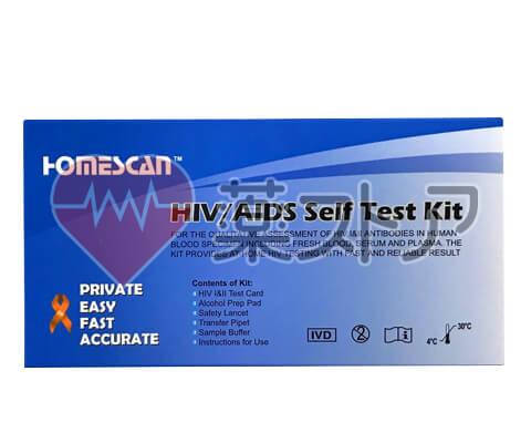 HIV検査キット(採血)