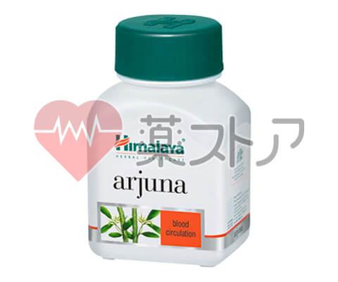 アルジュナ(心臓機能の強化)