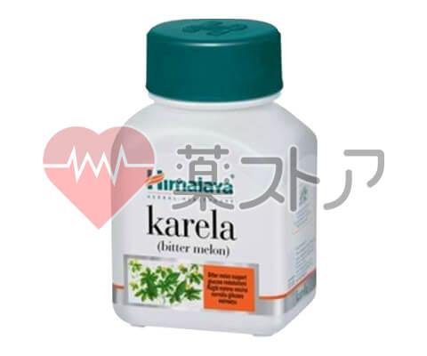 カレラ(糖尿病の改善)