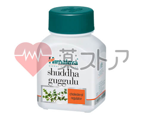 シュッダグッグル(高脂肪血症の改善)