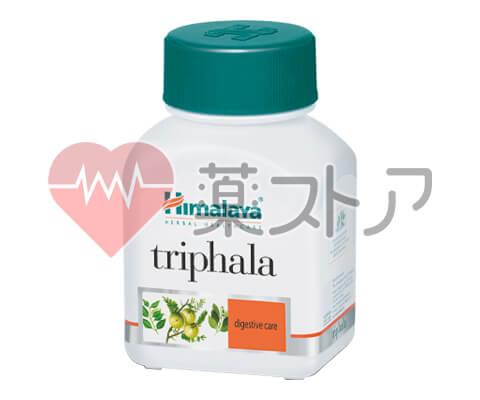トリファラ (消化と腸機能の改善)