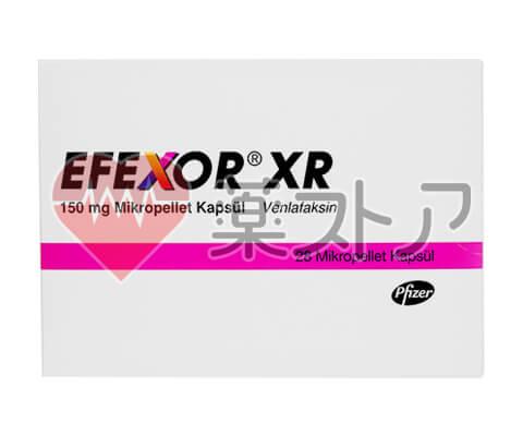 イフェクサーXR