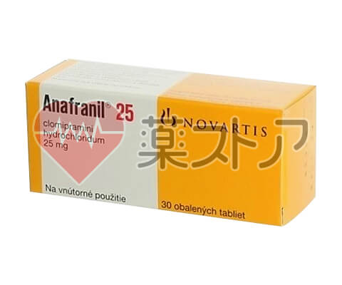 アナフラニール(三環系)