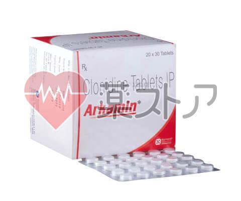 アルカミン(カタプレス) 高血圧症