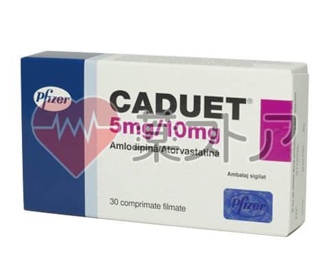 カデュエット(高血圧症)