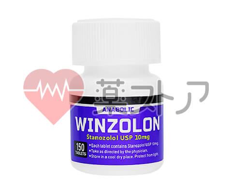ウィンゾロン